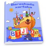 Barashada xarfaha