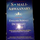 Soomaali – Abwanary